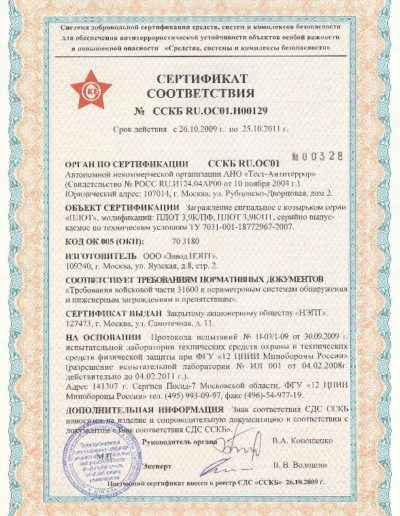 certificate1-example