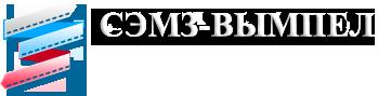 СЭМЗ-Вымпел (Аттракционы и симуляторы VR)
