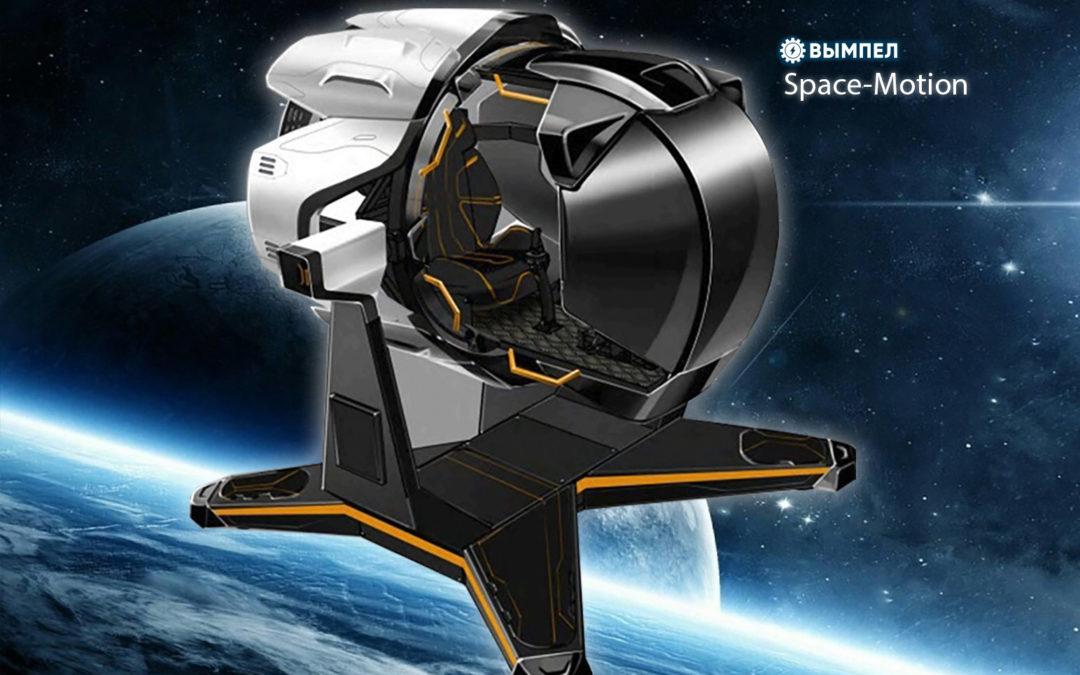 Динамические симуляторы для космических проектов